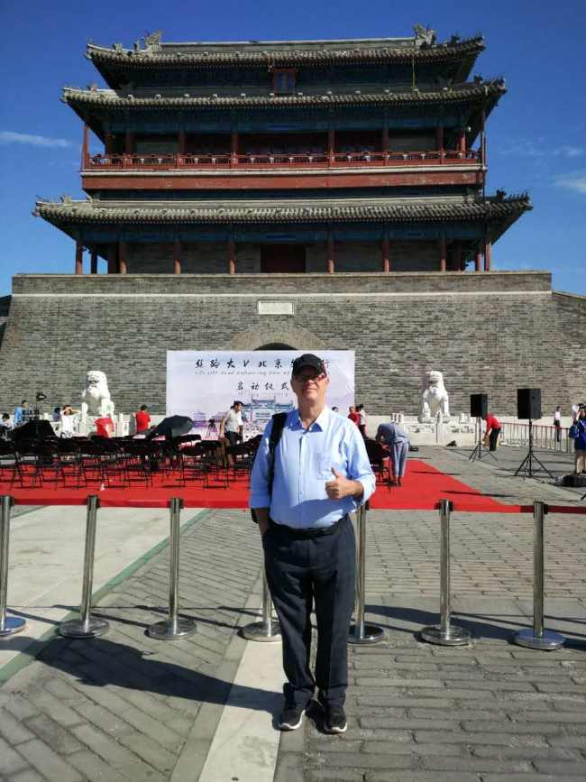The China-friendly Netizens Tour of China Review Part 2