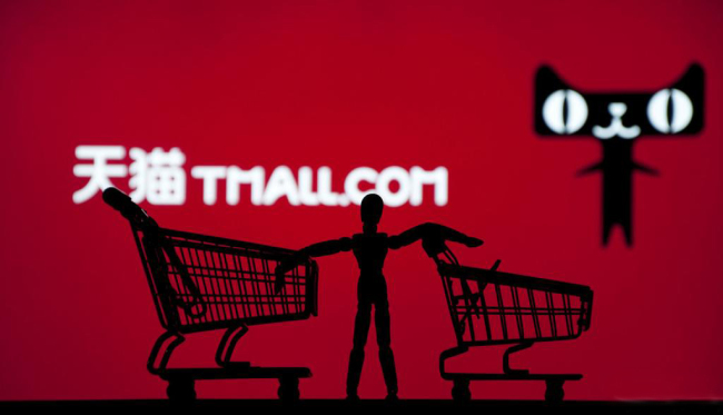 China's largest e-commerce platform Tmall [File Photo: meldingcloud.com]