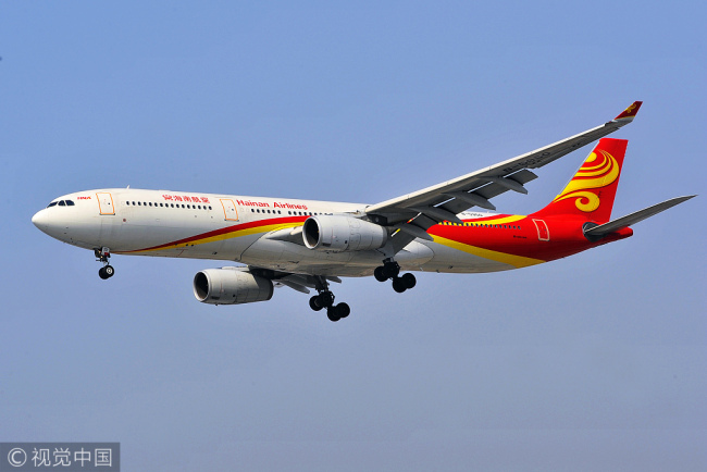 A passenger plane of Hainan Airlines. [File Photo: VCG]