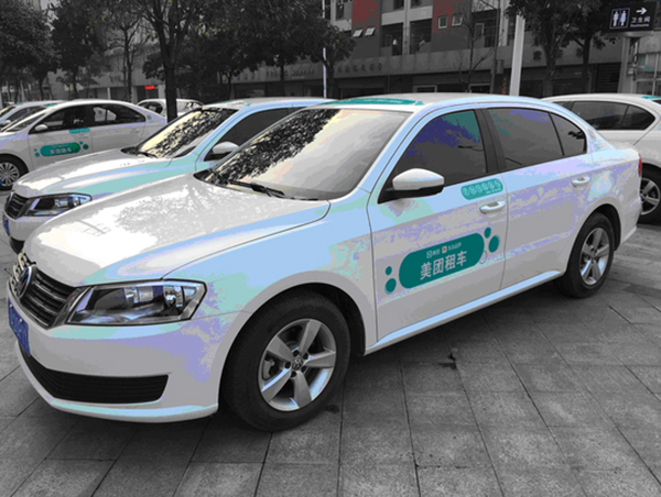 Photo shows a car used by Meituan-Dianping for its pilot car-hailing services in Nanjing. [Photo: www.thepaper.cn]