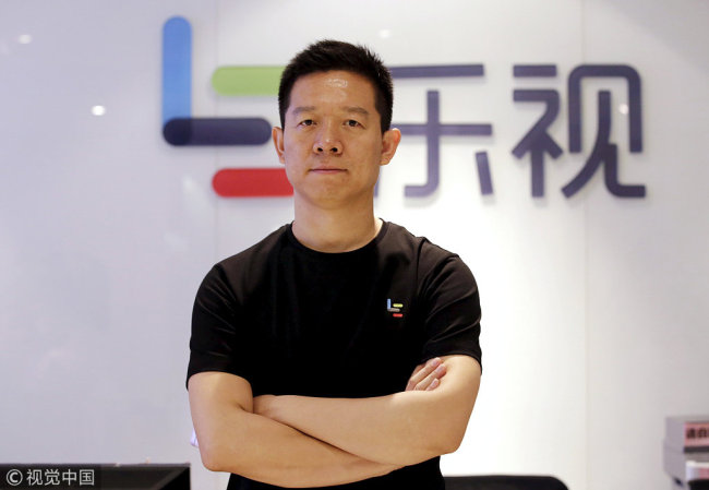File photo of Jia Yueting, founder of LeEco [File Photo: VCG]