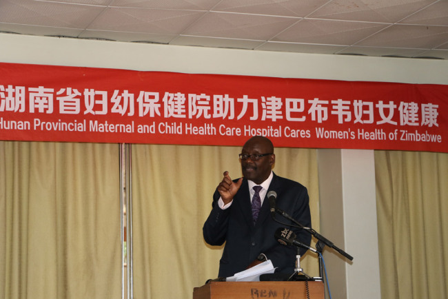 David Parirenyatwa, Minister of Health and Child Care, addresses the Opening of the Early Screening and Treatment Camp on Cervical Cancer in Harare, Zimbabwe on Monday, January 22, 2018. [Photo: China Plus/ Gao Junya]