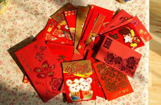 EP84 红包 Chinese Red Envelopes