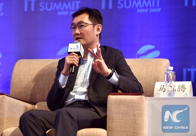 Pony Ma, chairman and chief executive officer of Tencent, a leading Internet company, speaks at the China (Shenzhen) IT Summit in Shenzhen, south China's Guangdong Province, April 2, 2017. [Photo: Xinhua/Mao Siqian]