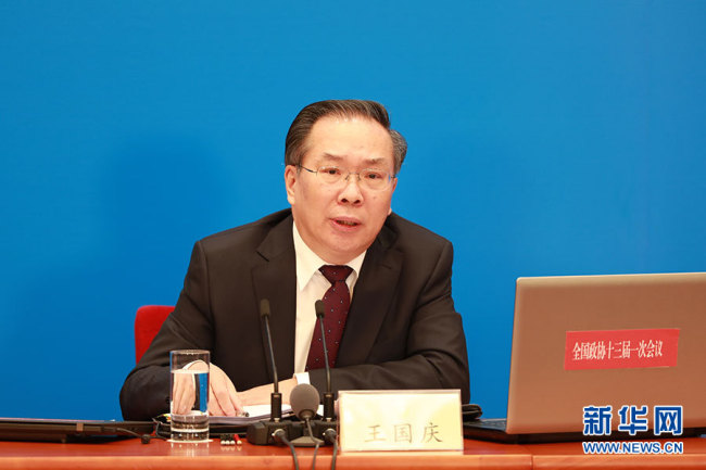 Wang Guoqing, spokesperson for the first session of the 13th Chinese People's Political Consultative Conference (CPPCC) National Committee, speaks during a press conference at the Great Hall of the People in Beijing, on Friday, March 2, 2018. [Photo: Xinhua]