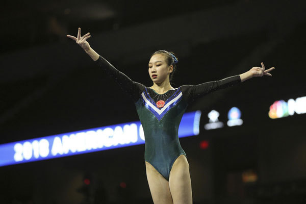 Chinese gymnast Mao Yi competes during the 2018 American Cup gymnastics championships, held in Chicago, on March 3, 2018. [Photo: Imagine China]