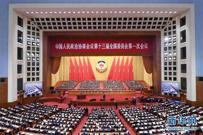 The third plenary meeting of the first session of the 13th CPPCC National Committee is held at the Great Hall of the People on March 10, 2018. [Photo: Xinhua]