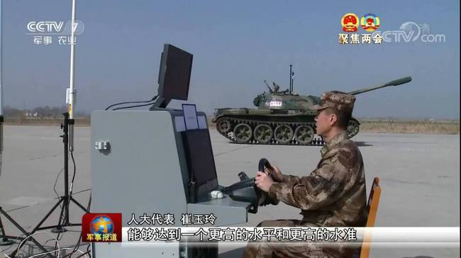 Video footage broadcast on China Central Television (CCTV) shows a Type 59 tank being driven by remote control. [Photo: CCTV]