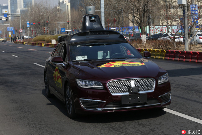 One of Baidu's self-driving vehicles being tested on a public road in Beijing on March 22, 2018. The company won the first approval from authorities for testing self-driving cars on public roads in the city, and was given temporary license plates on Thursday morning. [Photo: IC]