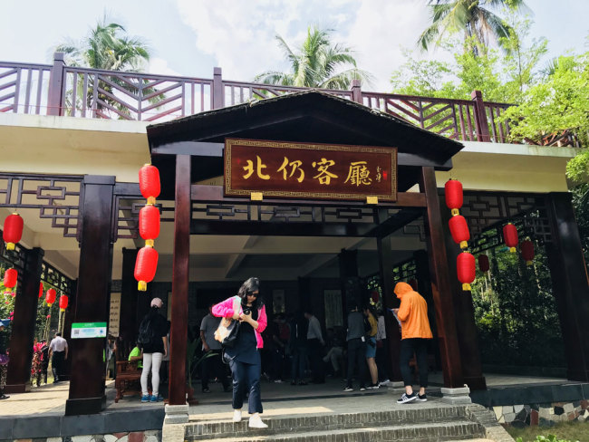 A photo of the information center of Beiren village, Jiaji town, Qionghai city, Hainan Province [Photo: ChinaPlus/Ge Anna]