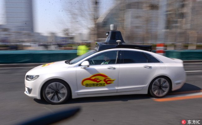 A self-driving car during a road test in Beijing, March 22, 2018. [Photo: IC]