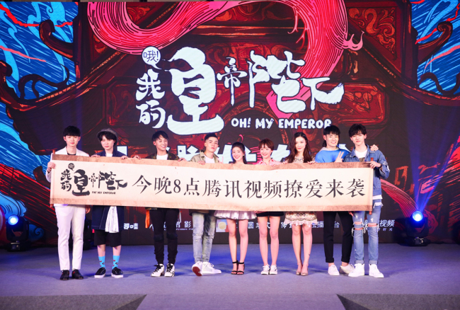 Drama series on Chinese Zodiac Signs hit video streaming