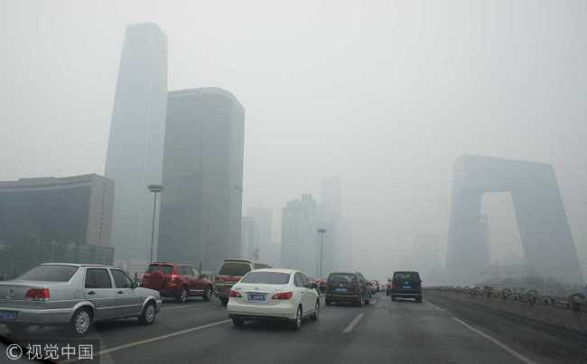 Beijing in smog [File photo: VCG]