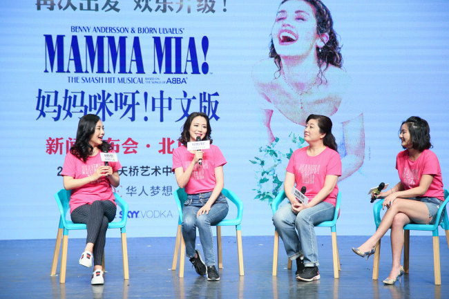 "The main cast of the newest Chinese version of ""Mamma Mia!"" attends a press briefing in Beijing on July 2, 2018. [Photo: China Plus]"