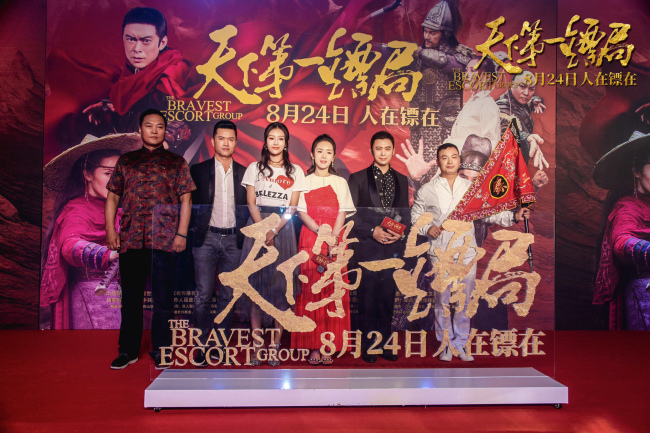 Ray Lui, Louis Fan co-star in Movie The Bravest Escort Group - China