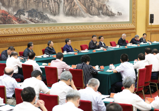 Chinese President Xi Jinping addresses a symposium marking the fifth anniversary of the Belt and Road Initiative in Beijing on August 27, 2018. [Photo: Xinhua]