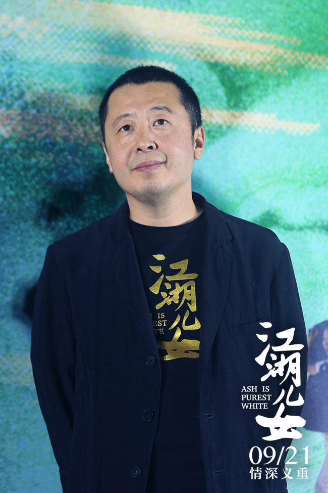 "Director Jiang Zhangke attends the premiere for his new gangland flick ""Ash Is Purest White"" in Beijing on Sunday, September 16, 2018. [Photo provided to China Plus]"