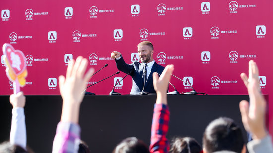 "British football star David Beckham attends the ""Children's Press Meeting"". [Photo: people.com.cn]"
