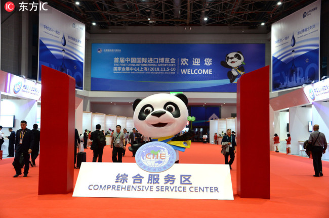 Jinbao, the mascot for the first China International Import Expo (CIIE). [Photo: Xinhua]