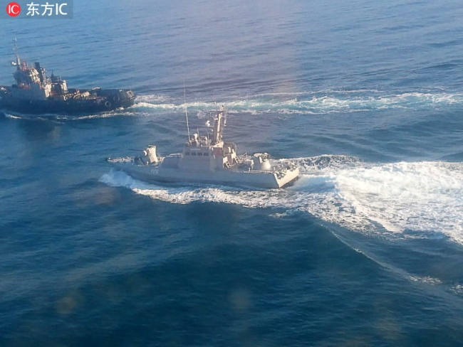 Three Ukrainian Navy vessels have illegally crossed the Russian border and intruded into Russia's territorial waters,November 25 2018. [Photo:IC]