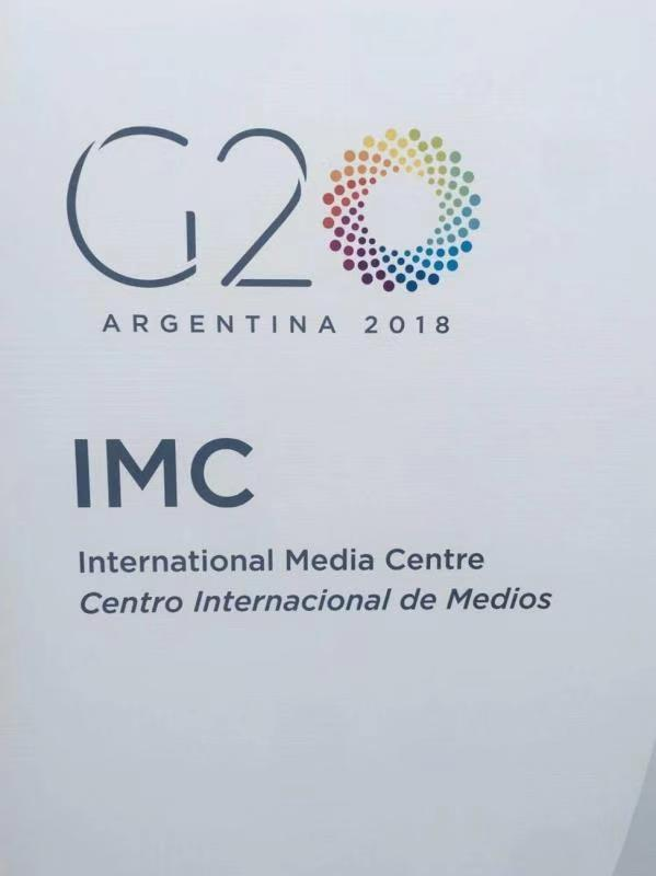 The International Media Center with the G20 logo in Buenos Aires, Argentina. [Photo: China Plus/Yan Ming]