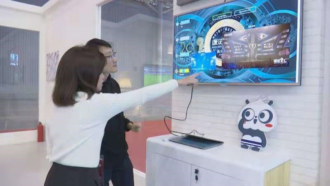 Migu Co., Ltd's artificial intelligence video editing system can capture highlights of a full football match – within seconds – into a short 1-2 minutes video.[Photo:CGTN]