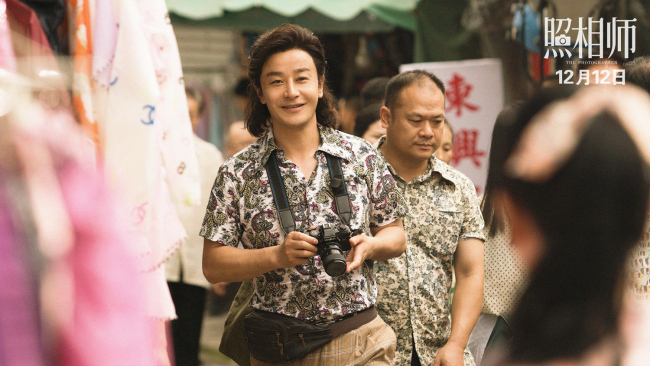 A film still of 'The Photographer,' in which actor Liu Mu portrays the youngest generation of photographers in his family. The movie is scheduled to hit Chinese cinemas on Dec 12, 2018. [Photo:maoyan.com]