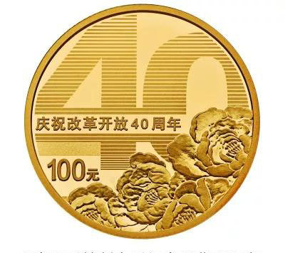 The back pattern of the 8-gram pure gold coin. [Photo: Official website of PBOC]