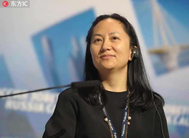 Meng Wanzhou, Chief Financial Officer of Huawei, attends the VTB Capital's 'RUSSIA CALLING' investment forum in Moscow, Russia, October 2, 2014. [Photo: IC]