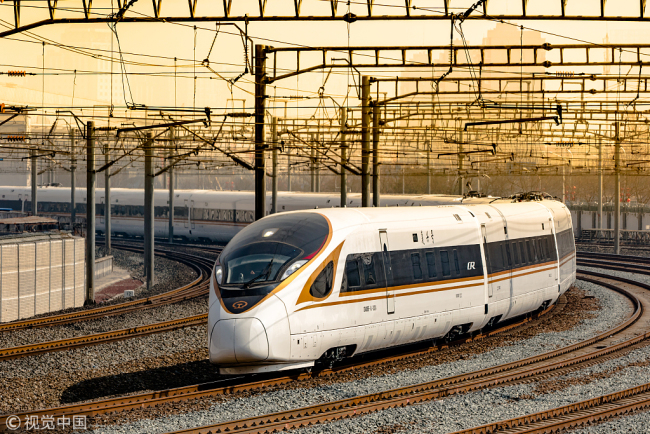 A Fuxing bullet train on a trial run from Beijing to Shenyang, Liaoning Province on March 24, 2018. [File Photo: VCG]