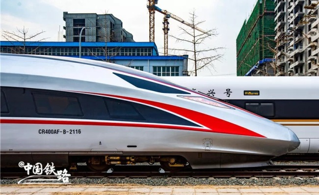 China's national railway operator unveiled a new set of Fuxing bullet trains, seen here on December 24, 2018, which can run at speeds of up to 350 kilometers per hour. The trains have a seating capacity of 1,283 people. [Photo: chineserailways]