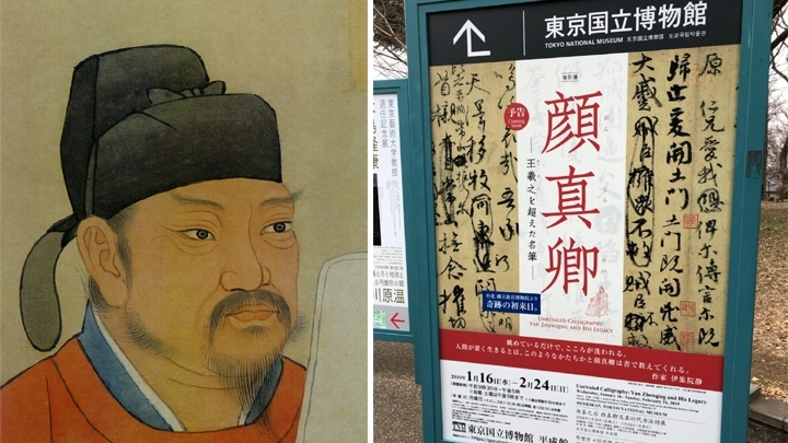 Taipei museum questioned over overseas loan of calligraphy