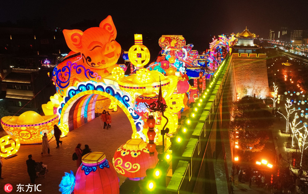 Lanterns Light Up The Night In Xi An China Plus