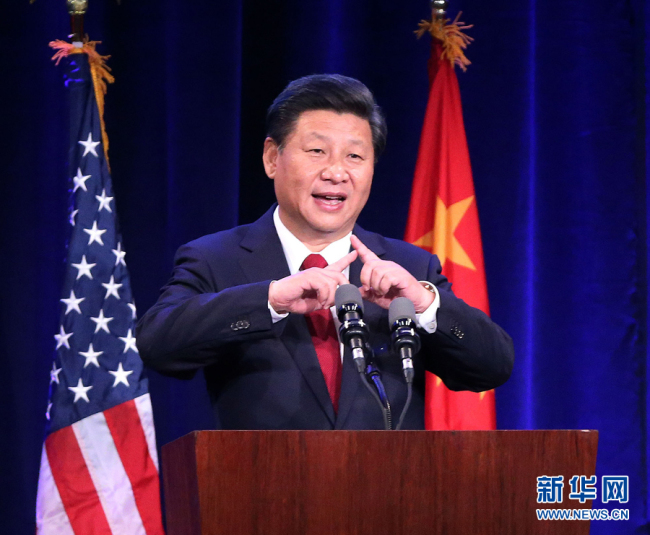 Chinese President Xi Jinping delivers a speech at a welcoming banquet during his state visit to the United States, September 22, 2015. [Photo: Xinhua]