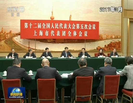 China's President Xi Jinping during an earlier meeting in Shanghai in 2017. [File Photo: Screenshot from CCTV news]