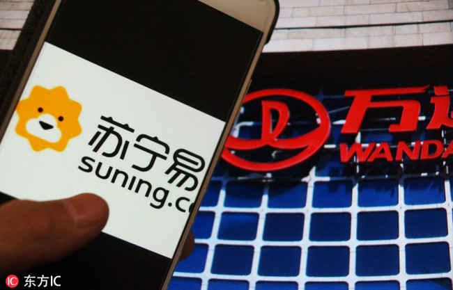 Chinese e-commerce giant Suning.com will acquire all Wanda Department Stores to expand its offline presence and improve their shopping experience.[File Photo: IC]