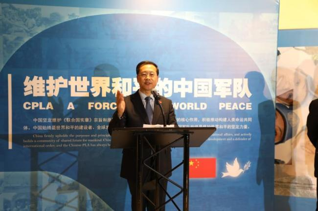 Ma Zhaoxu, China's permanent representative to the UN, speaks at the ceremony of China peacekeeping exhibition in the United Nations, Feb. 11, 2019. [Photo: China Plus/Qian Shanming]