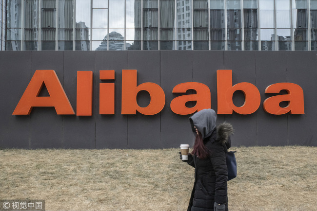 Alibaba Group Holdings Ltd. signage is displayed outside the company's offices in Beijing, China, on Wednesday, Jan. 30, 2019.  [File Photo: VCG]