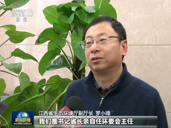 Luo Xiaozhang with the department of ecology and environment of Jiangxi Province is interview by the CCTV. [Screenshot: China Plus]