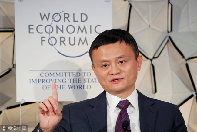 Jack Ma, chairman of Alibaba Group attends the World Economic Forum (WEF) annual meeting in Davos, Switzerland, January 23, 2019. [Photo: VCG]