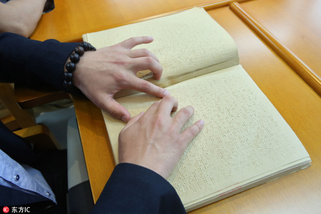 Braille tests had already been available for many exams. [File photo: IC]
