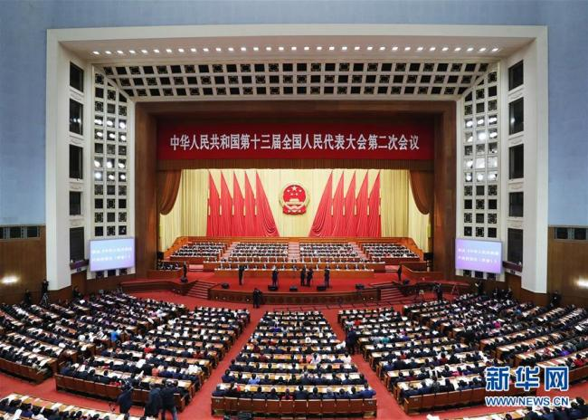China's top legislature, the National People's Congress, holds its closing session at the Great Hall of the People in Beijing on March 15, 2019. [Photo: Xinhua]
