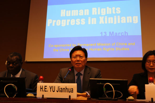 Yu Jianhua, the head of China's Mission to the United Nations Office at Geneva (UNOG), speaks at the Human Rights Progress in Xinjiang conference in Geneva, Switzerland on Wednesday, March 13, 2019. [Photo: China Plus]