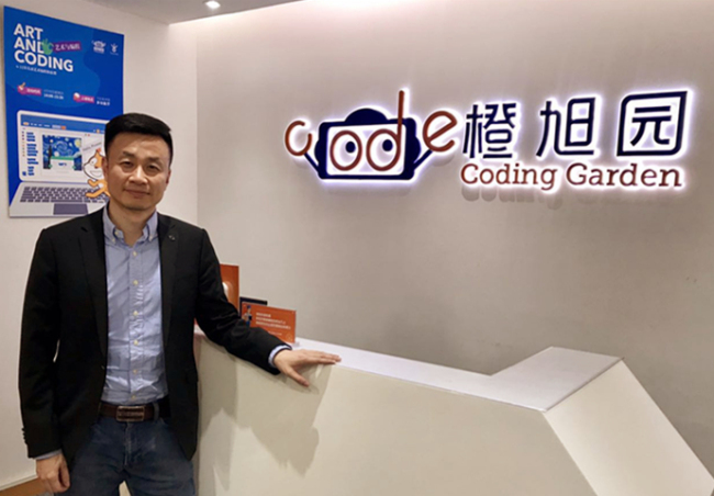 Online coding school closes gender gap and empowers women in China