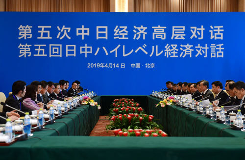 Chinese State Councilor and Foreign Minister Wang Yi co-chairs the fifth high-level economic dialogue between China and Japan with visiting Japanese Foreign Minister Taro Kono in Beijing, April 14, 2019. [Photo: fmprc.gov.cn]
