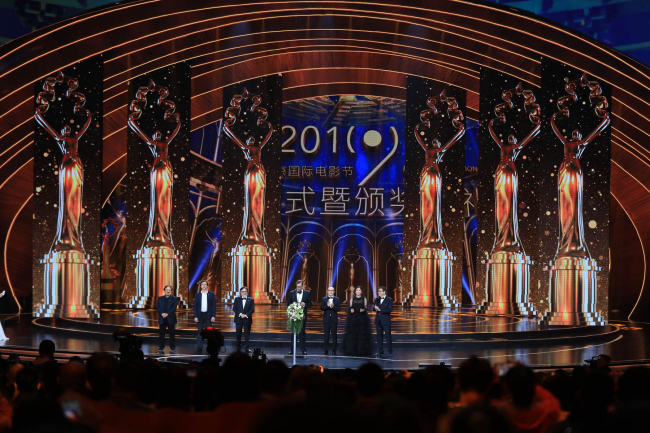 The members of the jury of the 9th Beijing International Film Festival on stage during the closing ceremony, on April 20, 2019, in Beijing. [Photo: CGTN]