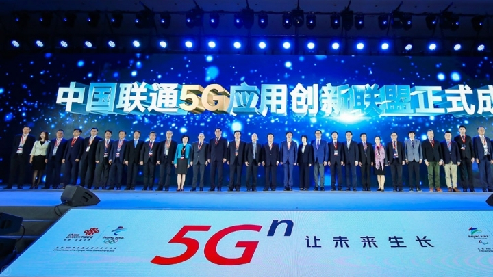 China Unicom to start testing 5G networks in cities across China