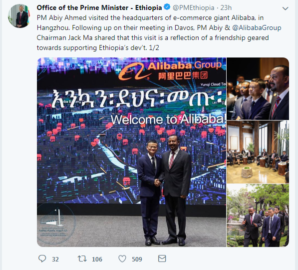 The tweet of Ethiopian PM Abiy Ahmed [Screenshot: China Plus]