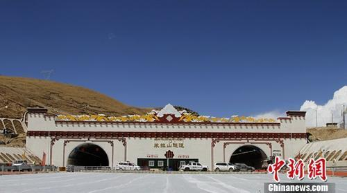 The world's highest highway tunnel is open to traffic on Friday, April 26, 2019, at an altitude of over 4,750 meters above sea level in southwest China's Tibet Autonomous Region.[Photo: Chinanews.com]