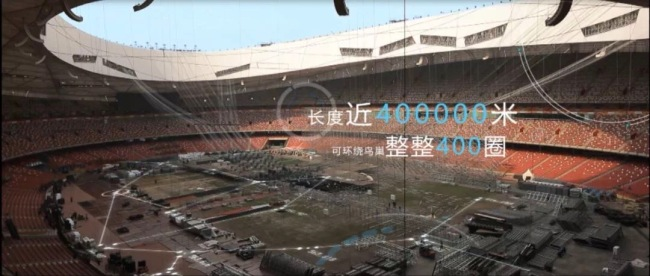 About 400,000 meters of cabling were used to power 2,500 lights on the stage. That's enough cable to circle the National Stadium 400 times. [Photo: CCTV]